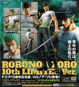 One Piece P.O.P Neo-DX  - Zoro 10th Limited Edition - 海賊王 POP - 索隆 10周年限定版