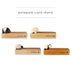 Wooden Cute Animal Card Stand (polepole card stand) - Single - 木製可愛小動物 名片座 - 單款
