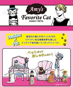 Fancy Pets Series 1 Amy's Favorite Cat series - assortment - 愛咪的心愛小貓盒玩 - 單抽