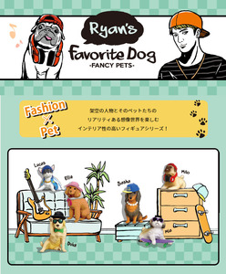 Fancy Pets Series 2 Ryan's Favorite Dog series - assortment - 萊恩的心愛小狗盒玩 - 單抽