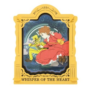 Paper Theater 102 - Ghibli Whisper of the Heart - Riding on the Updraft - 紙工藝電影院 PT-102 - 宮崎駿 心之谷 - 乘著上昇的氣流