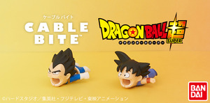 Cable Bite Cable Accessory for iPhone - Dragon Ball Super - Vegeta / Young Goku - iPhone充電線用 咬線裝飾保護套 - 七龍珠超 - 達爾 / 少年悟空