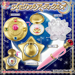 Sailor Moon Memorial Articles gacha series - assortment - 美少女戰士 經典道具扭蛋系列 - 隨機單抽