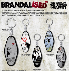 BRANDALISED Motel Keychain - Balloon Girl / Love Rat / Flower Bomber / Camden Maid / Graffiti Is A Crime - Banksy塗鴉圖像 旅館鑰匙圈 - 氣球女孩 / 愛心老鼠 / 鮮花炸彈客 / 康登女僕 / 塗鴉有罪