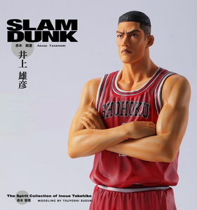 The spirit collection of Inoue Takehiko SLAM DUNK - Akagi Takenori - 井上雄彥魂 灌籃高手 - 赤木剛憲 (再販)