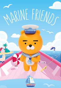 POP MART X Kakao Marine Friends series - assortment - Kakao Friends 航海系列盒玩 - 隨機單抽