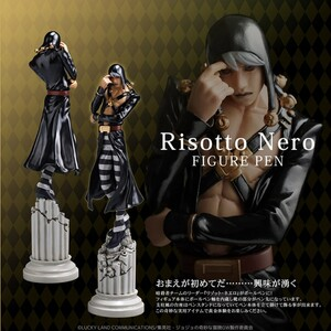 JoJo's Bizarre Adventure Figure Pen - Risotto Nero - JoJo冒險野郎 人偶雕像筆 - 里蘇特 涅羅